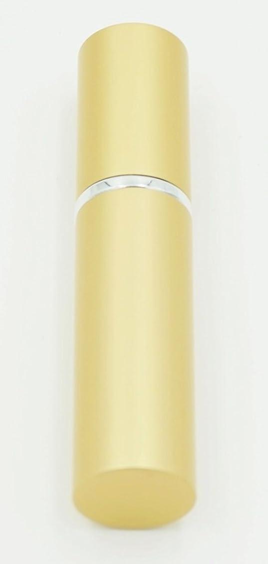 データ安全なそのShop XJ 香水 アトマイザー 詰め替え ケース スプレー 円柱 型 (イエロー)