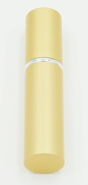 期待する検証ウガンダShop XJ 香水 アトマイザー 詰め替え ケース スプレー 円柱 型 (イエロー)