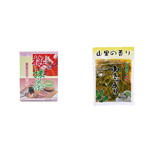 [2点セット] 梅抹茶[小](12袋)・山里の香り 青唐辛し味噌 小きゅうり(250g)