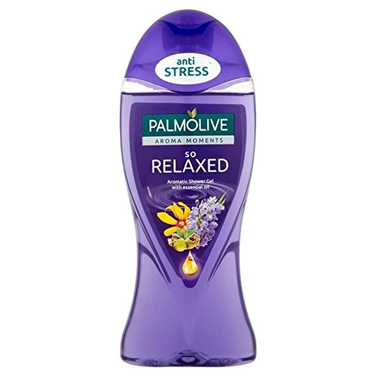 声を出して折るみがきますパルモシャワージェルリラックスした250ミリリットル x4 - Palmolive Shower Gel Relaxed 250ml (Pack of 4) [並行輸入品]