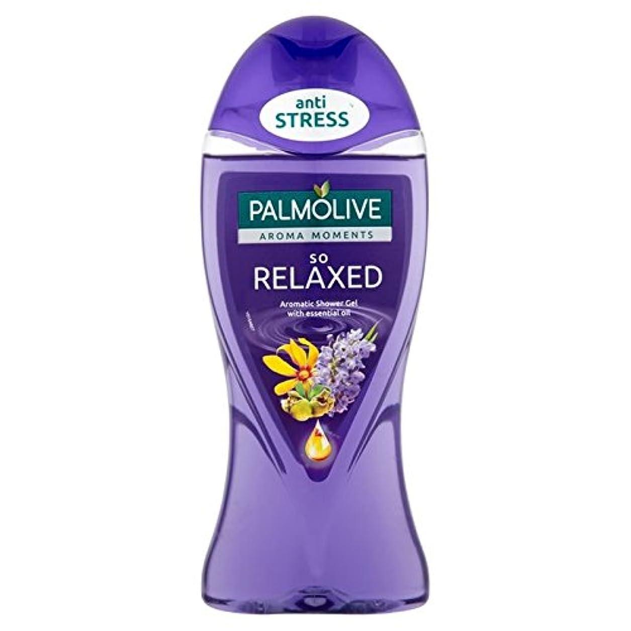 免除バンジージャンプトイレパルモシャワージェルリラックスした250ミリリットル x4 - Palmolive Shower Gel Relaxed 250ml (Pack of 4) [並行輸入品]