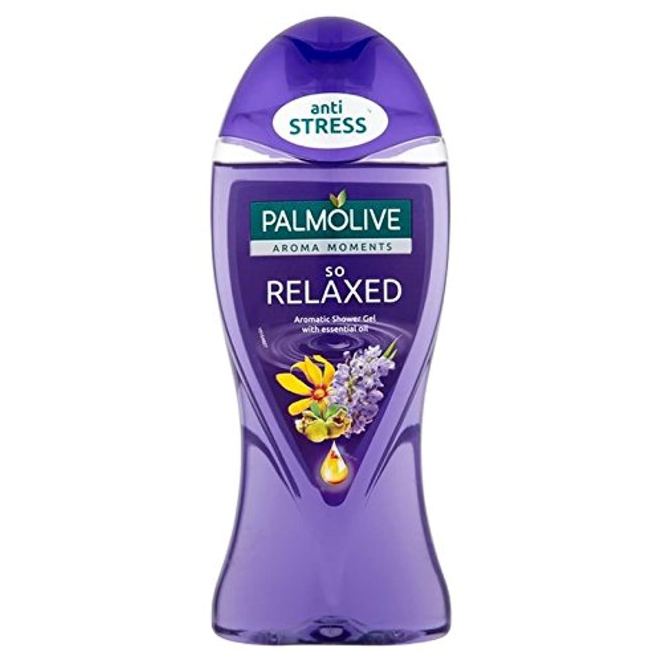 保険置くためにパックボタンパルモシャワージェルリラックスした250ミリリットル x4 - Palmolive Shower Gel Relaxed 250ml (Pack of 4) [並行輸入品]