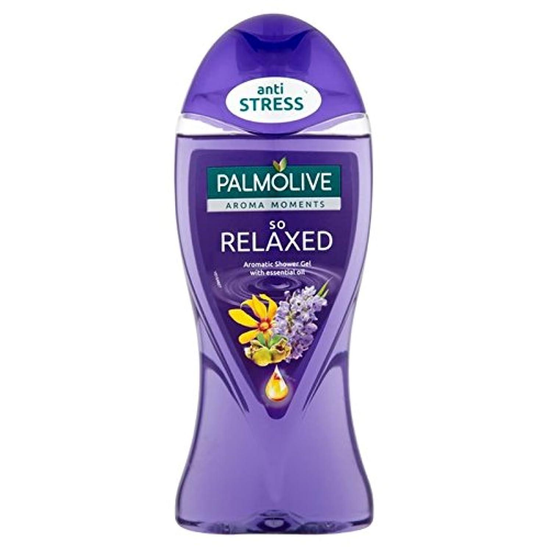 鰐うれしい愛パルモシャワージェルリラックスした250ミリリットル x2 - Palmolive Shower Gel Relaxed 250ml (Pack of 2) [並行輸入品]