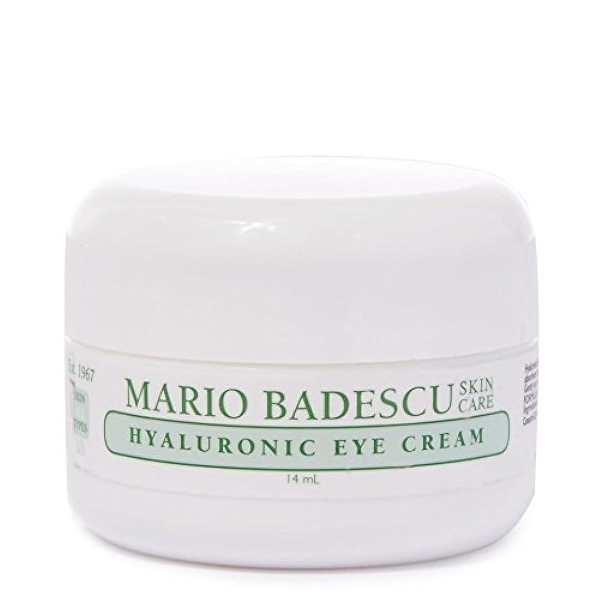 名目上のチキン負担マリオ?バデスキューヒアルロンアイクリーム14ミリリットル x2 - Mario Badescu Hyaluronic Eye Cream 14ml (Pack of 2) [並行輸入品]