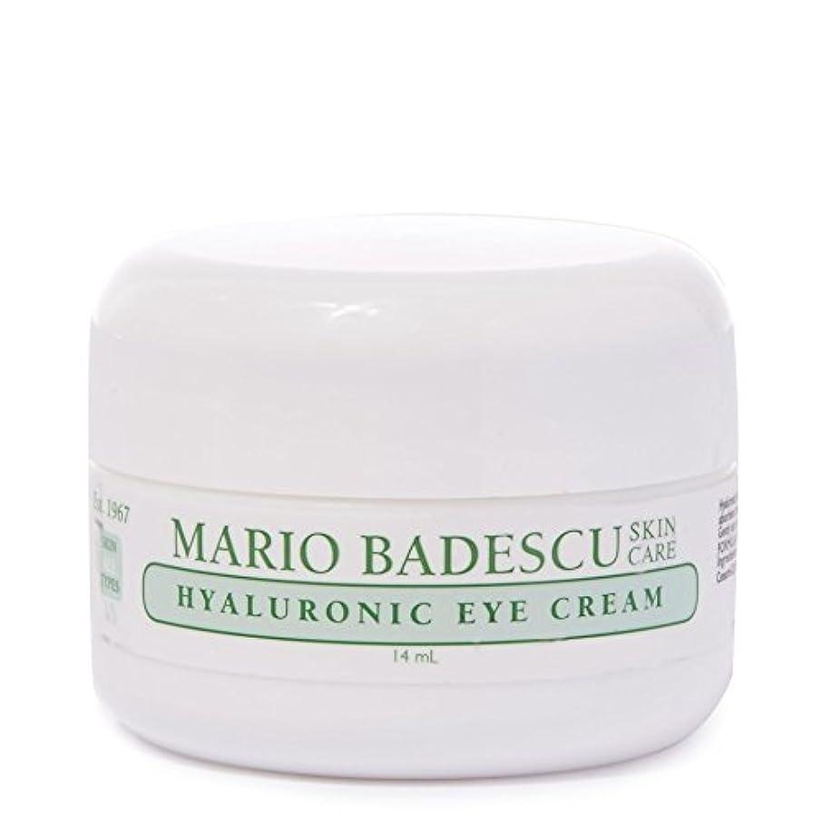 ラリーベルモント風些細マリオ?バデスキューヒアルロンアイクリーム14ミリリットル x2 - Mario Badescu Hyaluronic Eye Cream 14ml (Pack of 2) [並行輸入品]