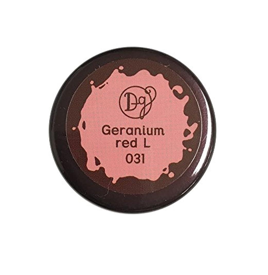 軽蔑好色な風変わりなDECORA GIRL カラージェル #031 ゼラニウムレッドライト