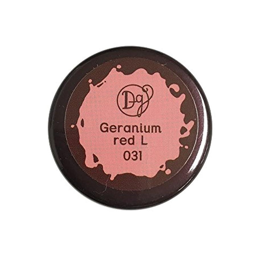拡張ロバ期待してDECORA GIRL カラージェル #031 ゼラニウムレッドライト