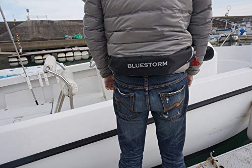BLUESTORM(ブルーストーム)『膨脹式ライフジャケット(水感知機能付き)(BSJ-5920RS)』