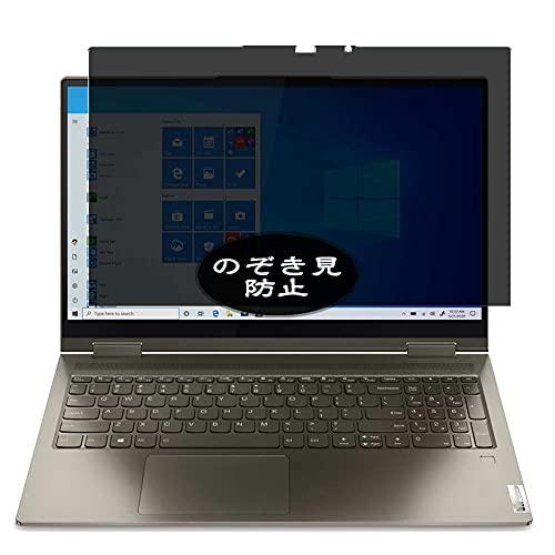 VacFun Anti Espia Protector de Pantalla, compatible con Lenovo Yoga 7 14ITL5 14', Screen Protector Filtro de Privacidad Protectora(Not Cristal Templado)