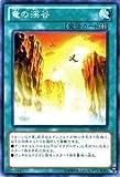 遊戯王カード 竜の渓谷 青眼龍轟臨(SD25)収録 /SD25-JP023-N/遊戯王ゼアル