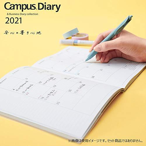 コクヨキャンパスダイアリー手帳2021年A5マンスリー&ウィークリーホワイトニ-CSW-A5-212021年1月始まり