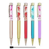 ボールペン BYSOU 高級ボールペン スター キラキラ 高級筆記具 動きに合わせてゆらゆら (ハーバリウム ボールペン「星空」)