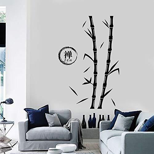 SLQUIET Wandaufkleber Baum Bambus Zen Vinyl Aufkleber Wandkunst Wohnzimmer Sofa Hintergrund Dekoration Schlafzimmer Aufkleber Poster Von Familie Wandaufkleber 12 hellblau 42X67 CM