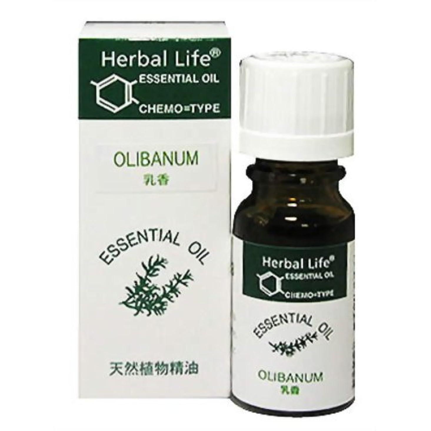 ルー構造的保険生活の木 Herbal Life オリバナム(乳香?フランキンセンス) 10ml