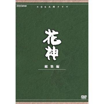 JAPANESE TV DRAMA Umenosuke Nakamura Starring Taiga Drama Hanagami Omnibus 4 pieces [NHK Square Limited Items] (JAPANESE AUDIO , NO ENGLISH SUB.) -  DVD
