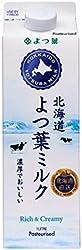 Yotsuba Hokkaido Fresh Milk, 1 L- Chilled