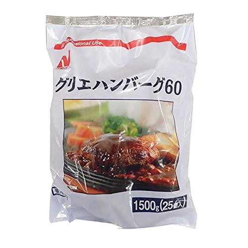 【冷凍】 ニチレイ グリエハンバーグ60 1500g 60g×25個入り 業務用 牛肉 合挽き ダブルベルトグリル