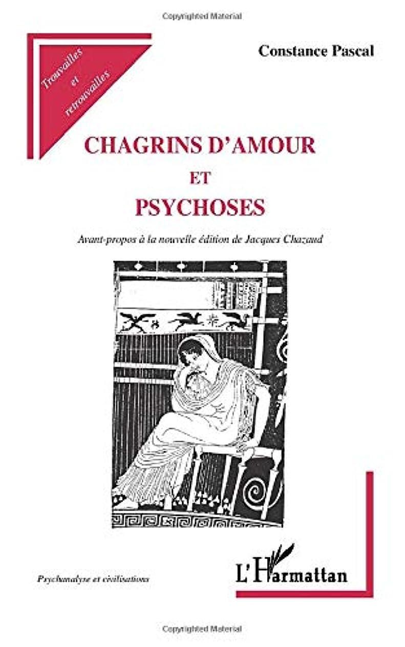 災害加速する鳩CHAGRINS D'AMOUR ET PSYCHOSES
