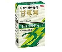 【第2類医薬品】「クラシエ」漢方甘草湯エキス顆粒SII 10包 ×2