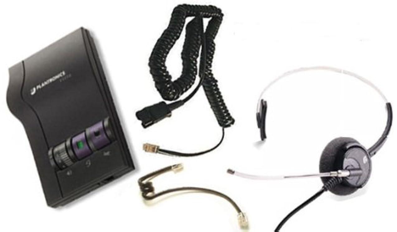 触手ハミングバードビームPlantronics m12?Vista Amplifer and h51?Supra音声チューブヘッドセット