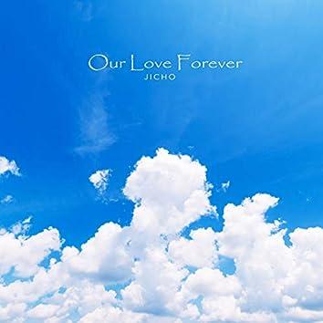 우리 사랑 영원히