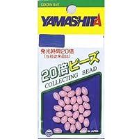 ヤマシタ(YAMASHITA) 20倍ビーズ 5号 夜光ピンク ソフトタイプ 20BS5FP