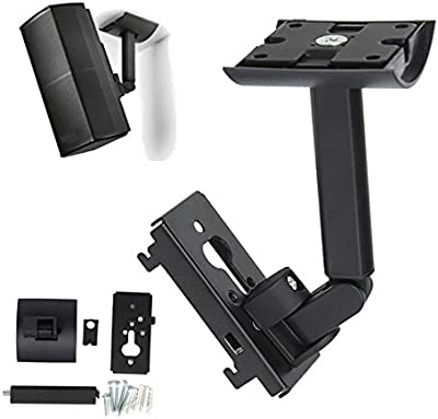 HITSAN UB20 SERIES 2 II Wall Ceiling Bracket Mount fit for Bose all Lifestyle CineMate One