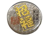Snake's Fallout - Token de bolsillo de cuero para buena suerte, amuleto japonés tradicional de suerte de dinero, 1.25 pulgadas, incluye recortes japoneses Kanji Character (SHOHUKU)