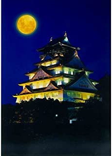 ハガキ 月と大阪城 大阪ー038