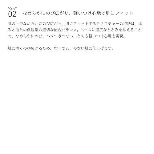 【Amazon.co.jp限定】ナチュラグラッセ(naturaglace)【Amazon限定】ナチュラグラッセメイクアップクリームN01(シャンパンベージュ)化粧下地SPF44PA+++サシェクラッシーフローラルの香りシャンパンベージュセット30g/0.8×2包