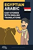 Egyptian Arabic: Easy Stories With English Translations (1)