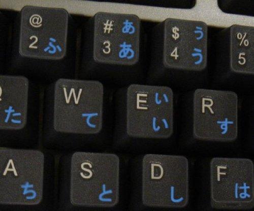 Qwerty Keys Pegatinas Teclado Japonés Transparente con Letras Azules: Amazon.es: Electrónica