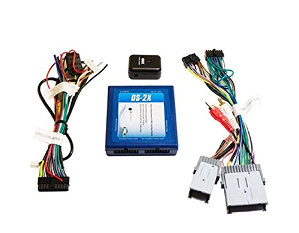 PAC OS2X Radio Replacement Interface with Onstar Retention for Select GM Class II Vehicles