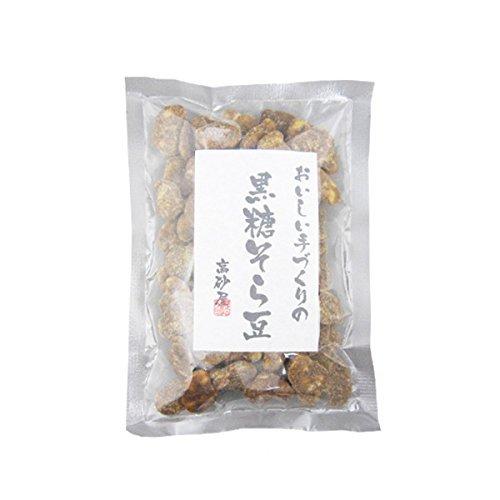 高砂屋【黒糖そら豆100g】農薬不使用そら豆のみを使用 無添加食品