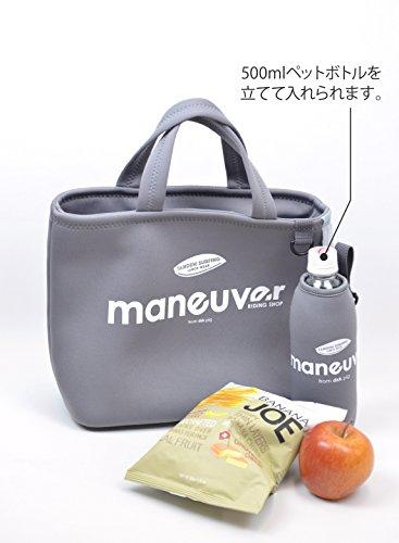 cbjapan(シービージャパン)『保冷ランチトートバッグmaneuver』