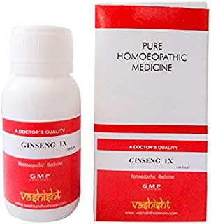 Ginseng 1x Pure Mother Tincture Tablets, Pack of 3 (300 Tabs) for Stress Relief, Made from Ginseng Root Extract