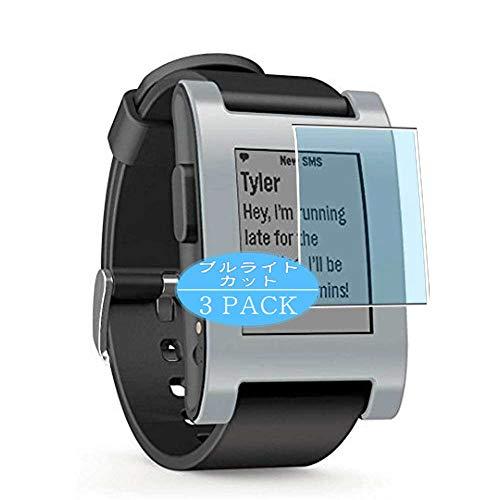 VacFun 3 Piezas Filtro Luz Azul Protector de Pantalla, compatible con Pebble Watch smartwatch Smart Watch, Screen Protector Película Protectora(Not Cristal Templado)