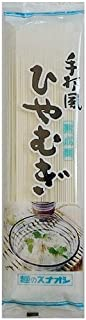 麺のスナオシ 手打風ひやむぎ 200g×20個