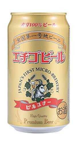 エチゴビール『エチゴビール ピルスナー』