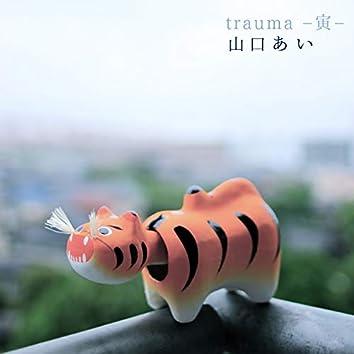 trauma -tora-