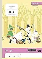 アピカ ムーミン学習帳 社会5ミリ方眼 LUS10SS 10冊セット