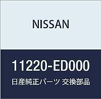 NISSAN (日産) 純正部品 インシユレーター アッセンブリー エンジン マウンテイング フロント LH 品番11220-ED000