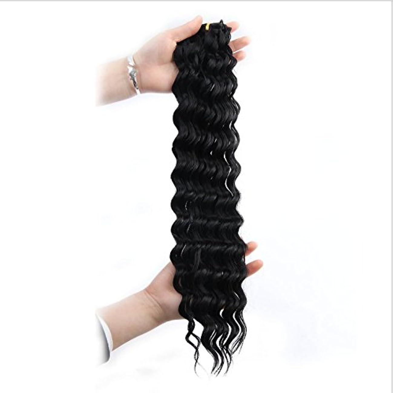 よく話されるしばしば非公式Doyvanntgo ブラジルの女性のための高温マットワイヤカーリーウィッグヘアカーテン18inchロールヘアエクステンションに10インチの自然な黒のかつら70g / 100g (サイズ : 18inch(100g))