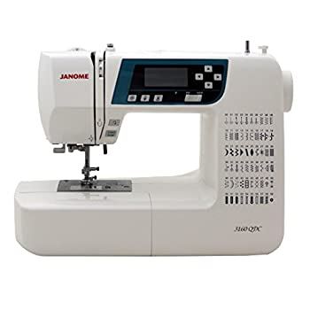 Janome 3160QDC Computerized Sewing Machine  New 2020 Tan Color  w/Hard Cover + Extension Table + Quilt Kit + 1/4 Seam Foot w/Guide + Overedge Foot + Zig Zag Foot + Buttonhole Foot + More!