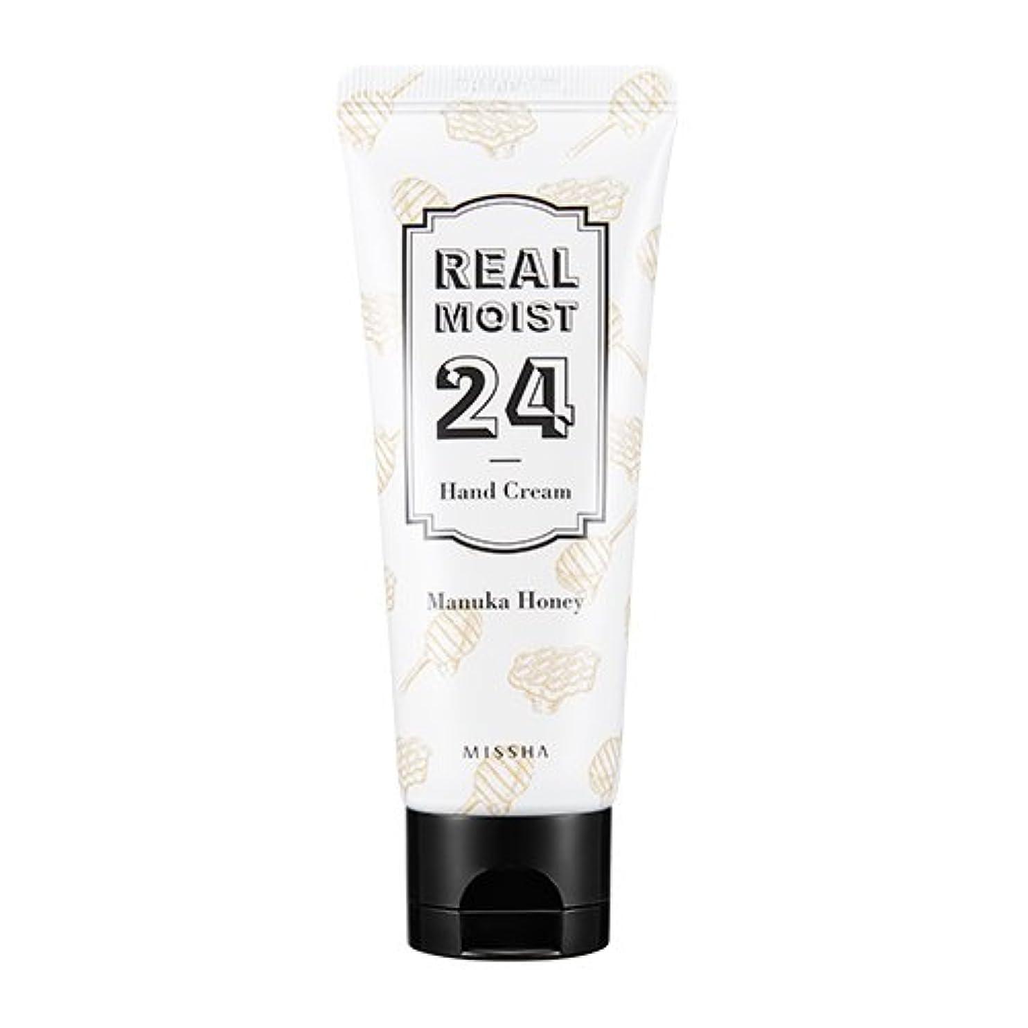 気分が悪い多数の外国人[New] MISSHA Real Moist 24 Hand Cream 70ml/ミシャ リアル モイスト 24 ハンドクリーム 70ml (#Manuka Honey)