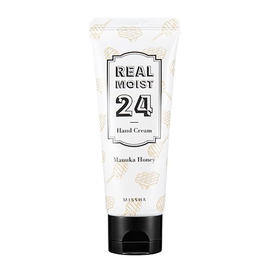 アマチュア年齢検査官[New] MISSHA Real Moist 24 Hand Cream 70ml/ミシャ リアル モイスト 24 ハンドクリーム 70ml (#Manuka Honey)