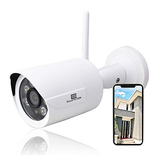 SecuSTATION 防犯カメラ ネットワーク Wi-Fi 白 日本メーカー 発光LED エリア検知機能 354万画素 クラウド SDカード スマホ 監視カメラ 防水 SC-CX83