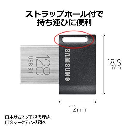 Samsung(サムスン)『FitPlus128GB(MUF-128AB)』