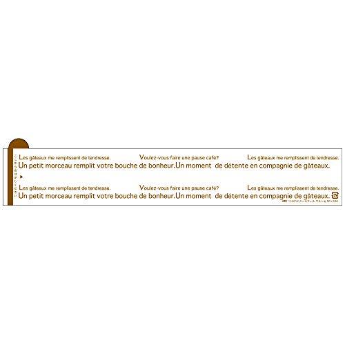 株式会社東光 PAOTOKO ケーキフィル フランセ 70×300 1,000枚 透明 クリア 茶 ブラウン ケーキフィルム サイドフィルム ケーキシート シート 包み紙 手作りお菓子 ロールケーキ ケーキ 生菓子 販売 業務用 RC155131