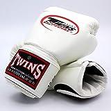 SHOUTAO 8-14 oz PU Leder Boxhandschuhe Thai Boxhandschuhe Wrestling MMA Trainingshandschuh für Männer Frauen Kinder@Weiss_8oz